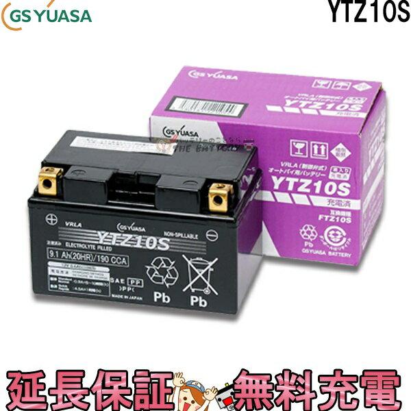 バイク用品, バッテリー 12 YTZ10S GS YUASA VRLA 250 400 CB400 CBR600RR