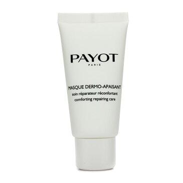 PayotSensi Expert Masque Dermo-Apaisant Comforting Repairing Careパイヨセンシ エクスパートマスク ダーモ アぺサント リペアリング ケア 50ml/1.【楽天海外直送】