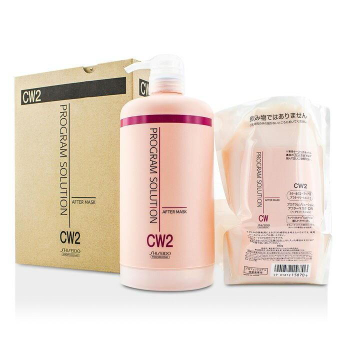 ShiseidoProgram Solution After Mask CW2資生堂プログラム ソリューション アフターマスク CW2 690ml/23.33oz