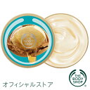 <ボディクリーム> WILD ARGAN OIL BODY BUTTER【正規品】<ボディクリーム>ボディバター AO(...