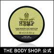 【正規品】<足用保湿クリーム>ハードワーキング フットプロテクター HP(ヘンプ) 100ml 【THE BODY SHOP(ザ・ボディショップ)】HEMP HARD-WORKING FOOT PROTECTOR