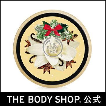 【正規品】<ボディスクラブ>ボディスクラブ バニラチャイ 250ml 【THE BODY SHOP(ザ・ボディショップ)】VANILLA CHAI EXFOLIATING SUGAR BODY SCRUB