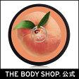 【正規品】<ボディクリーム>ボディバター ヴィンヤードピーチ 200ml 【THE BODY SHOP(ザ・ボディショップ)】VINEYARD PEACH SOFTENING BODY BUTTER