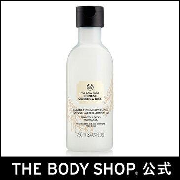 【正規品】 ザ・ボディショップ チャイニーズ クラリファイングミルキートナー 250ml | 化粧水