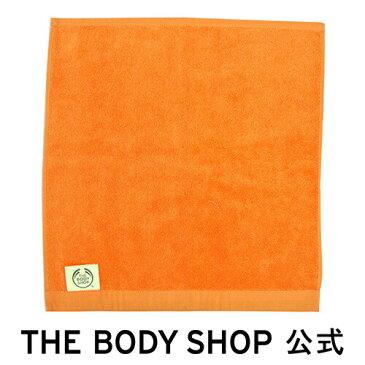 【正規品】<タオル>オーガニックコットンハンドタオル オレンジ 【THE BODY SHOP(ザ・ボディショップ)】Organic Cotton Hand Towel Orange コスメ ギフト 女性 プレゼント 誕生日 結婚祝い 2019 退職 プチギフト ボディケア 入浴 バスタイム