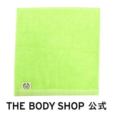【正規品】<タオル>オーガニックコットンハンドタオル グリーン 【THE BODY SHOP(ザ・ボディショップ)】Organic Cotton Hand Towel Green コスメ ギフト 女性 プレゼント 誕生日 結婚祝い 2019 退職 プチギフト ボディケア 入浴 バスタイム