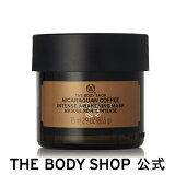 【正規品】ニカラグアン アウェイキングマスク 75ml【THE BODY SHOP(ザ・ボディショップ)】