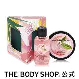 【正規品】【数量限定】ピンクグレープフルーツ トライアングルギフト【THE BODY SHOP(ザ・ボディショップ)】