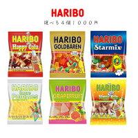 HARIBOハリボーバケツ980gドイツコストコ100個小分けグミ小袋お菓子海外輸入ギフトプレゼントボンbonボン商会大阪