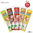 選べる5袋セット【クイックミルク】クリックポスト フェルフォルディ 粉末清涼飲料 牛乳 チョコレート ...