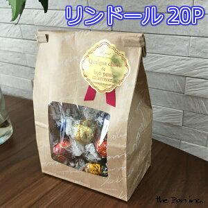 コストコ アソートバッグ フレーバー キャラメル ホワイト トリュフ プレゼント チョコレート バレンタイン