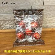 リンドール トリュフ チョコレート コストコ プレゼント プチギフト ホワイト