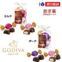 GODIVAゴディバゴールドコレクション2P2粒ベルギーチョコチョコレート高級チョコブランドプレゼント輸入菓子プチギフト500円500円以下ボンボン商会大阪ホワイトデー