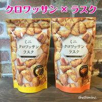 ミニクロラスククロワッサンラスクキャラメルハニー110g国産パンお菓子蜂蜜はちみつはまるお菓子止まらないthebonincボン商会大阪