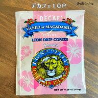 ライオンコーヒードリップ8gサクラ桜限定ストロベリーホワイトストロベリーホワイト10P選べるハワイハワイコーヒードリップコーヒー