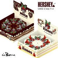 HERSHEY【クリスマスケーキチョコ】ハーシーキスチョコハグスアメリカクリスマス限定小分けパーティー輸入チョコレート