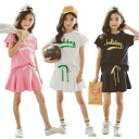 ダンス衣装 キッズ チェック柄 チアガール ヒップポップ ガールズ キッズダンス スカート タンクトップ 子供 長袖 へそ出し ガールズ ショート丈 ジャズダンス トップス チェックスカート 子供 女の子 発表会