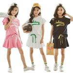 子供服スカートセットガールズ韓国子ども服セットアップ女の子キッズチア姫系半袖カジュアル上下tシャツ+スカート韓国可愛い通園通学体操服チアガールキャンパススポーツウェアおしゃれセール