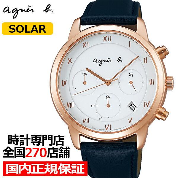 腕時計, メンズ腕時計 agnes b. marcello FBRD940