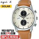 agnes b. アニエスベー marcello マルチェロ FBRD973 メンズ 腕時計 ソーラー クロノグラフ 革ベルト 国内...