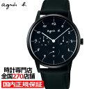 《4月23日発売》agnes b. アニエスベー marcello マルチェロ ペアモデル 日本製 FBRT971 メンズ 腕時計 クオーツ 革ベルト ブラック 国内正規品 セイコー