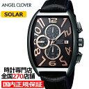 エンジェルクローバー ダブル プレイ ソーラー DPS38GY-BK メンズ 腕時計 革ベルト ブラック クロノグラフ トノー