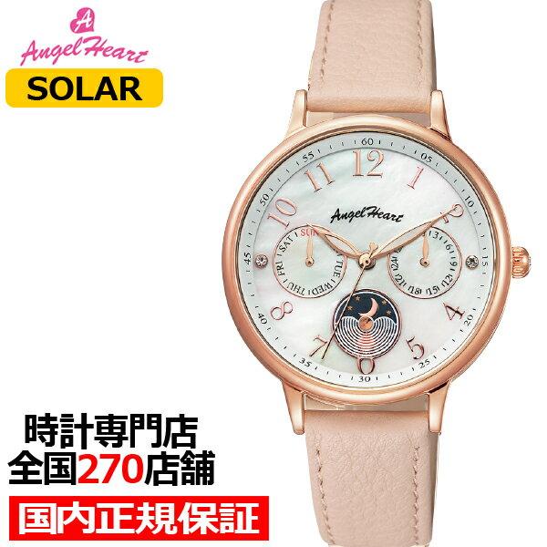 腕時計, レディース腕時計 2549777OFF917 TT33PPK