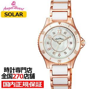 エンジェルハートラブスポーツWLS29PGレディース腕時計ソーラーステンレスセラミックホワイトパールスワロフスキーピンクゴールド