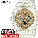 《6月11日発売/予約》BABY-G ベビーG RIEHATA モデル BA-130CVG-7AJF レディース 腕時計 電池式 ホワイト スケルトン 国内正規品 カシオ・・・