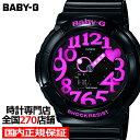 【15日はポイント最大45倍&最大1万円OFFクーポン】BABY-G ベビーG Neon Dial ネオンダイアル BGA-130-1BJF レディース 腕時計 アナログ デジタル ブラック 国内正規品 カシオ