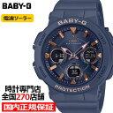 【20日はポイント最大37倍&最大1万円OFFクーポン】BABY-G ベビージー BGA-2510-2AJF レディース 腕時計 電波 ソーラー アナデジ ネイビー ウレタン カシオ 国内正規品・・・