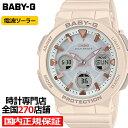 オメガ OMEGA コンステレーション マイチョイス ミニ 1161.71 ホワイト文字盤 中古 腕時計 レディース