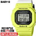 【返品OK】ケイトスペード 腕時計 KATE SPADE METRO メトロ カクテル レディース腕時計ウォッチ