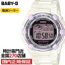 BABY-G チェリーブロッサム・カラーズ 桜 BGR-3000CBP-7JF レディース 腕時計 電波ソーラー デジタル ホワイト ベビージー カシオ 国内正規品・・・