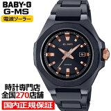 BABY-G ベビーG G-MS ジーミズ MSG-W350CG-1AJF レディース 腕時計 電波ソーラー オクタゴンベゼル 八角形 ブラック 国内正規品 カシオ
