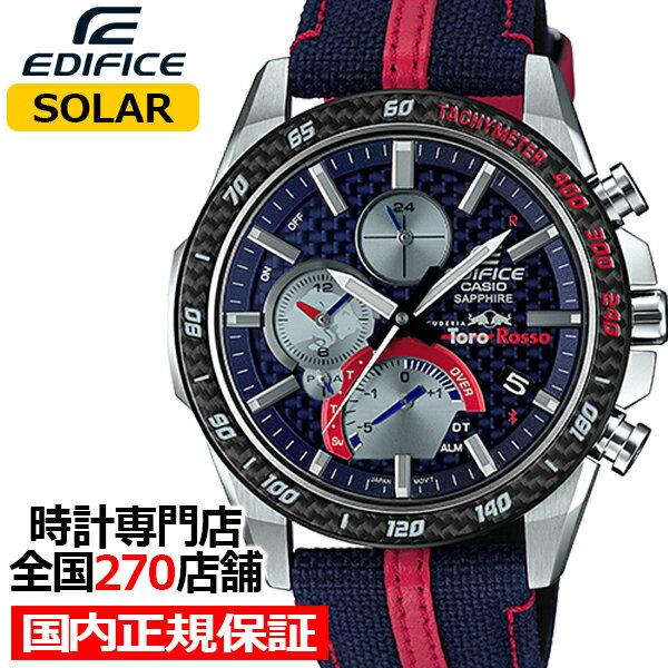 CASIO edifice watch 612000OFF EQB-1000TR-2AJR Bu...