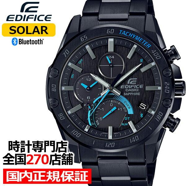 腕時計, メンズ腕時計  EQB-1000XYDC-1AJF