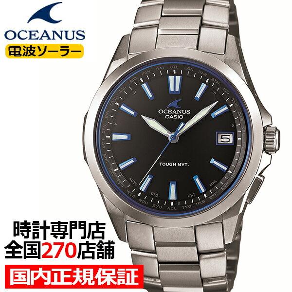 CASIO oceanus 562,000OFF 3 OCW-S100-1AJF