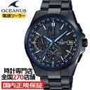 オシアナス クラシックライン OCW-T2600B-1AJF メンズ 腕時計 電波 ソーラー ブラッ...