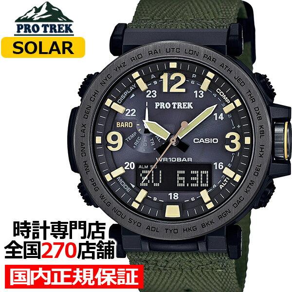 腕時計, メンズ腕時計 3041 Ver.3 PRG-600YB-3JF