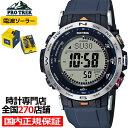 プロトレック クライマーライン デジタル PRW-30AE-2JR メンズ 腕時計 電波 ソーラー ネイビー 登山 国内正規品 カシオ
