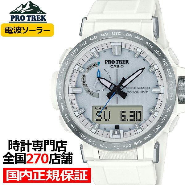 腕時計, メンズ腕時計  PRW-60-7AJF Ver.3