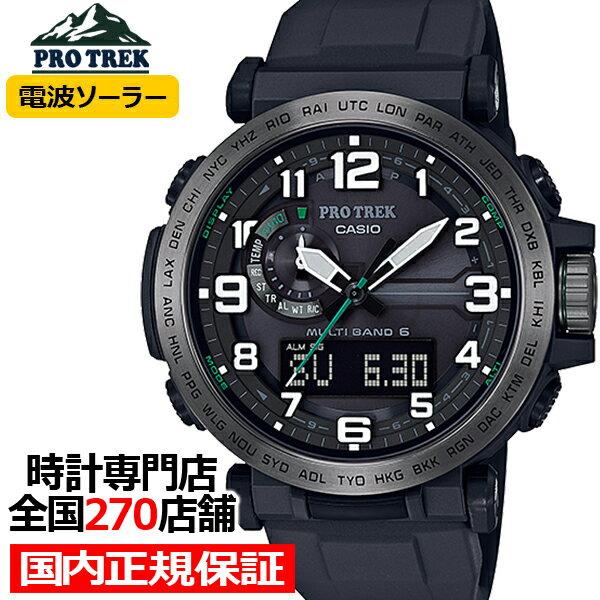 腕時計, メンズ腕時計  PRW-6600Y-1JF 10