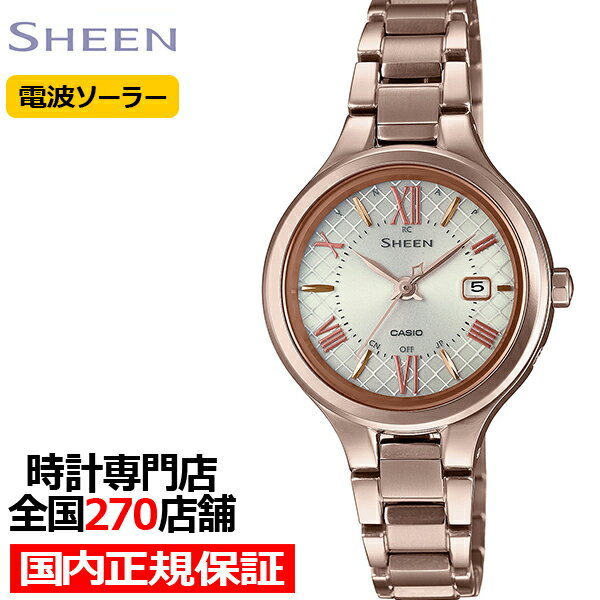 腕時計, レディース腕時計 572000OFF SHW-7000TCG-4AJF SHEEN
