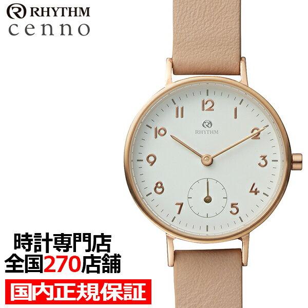 腕時計, レディース腕時計  9ZR009RH13