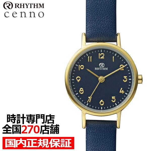 腕時計, レディース腕時計 2549777OFF 9ZR010RH11