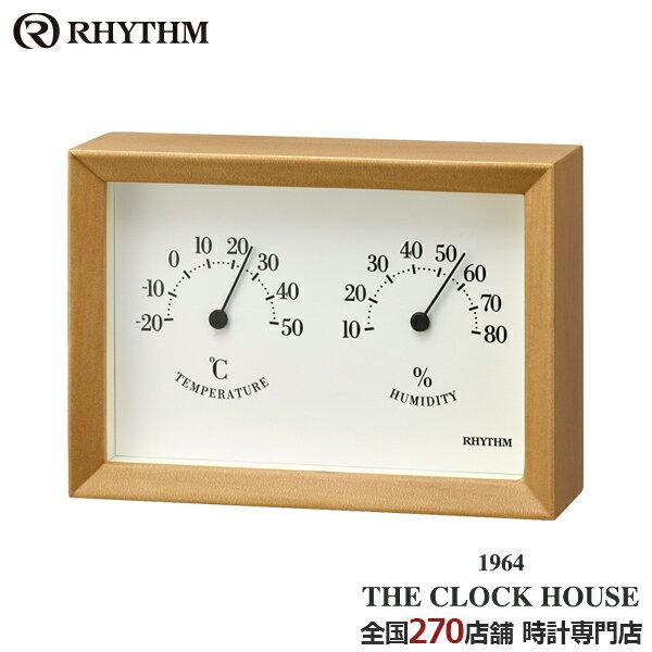 温度計・湿度計