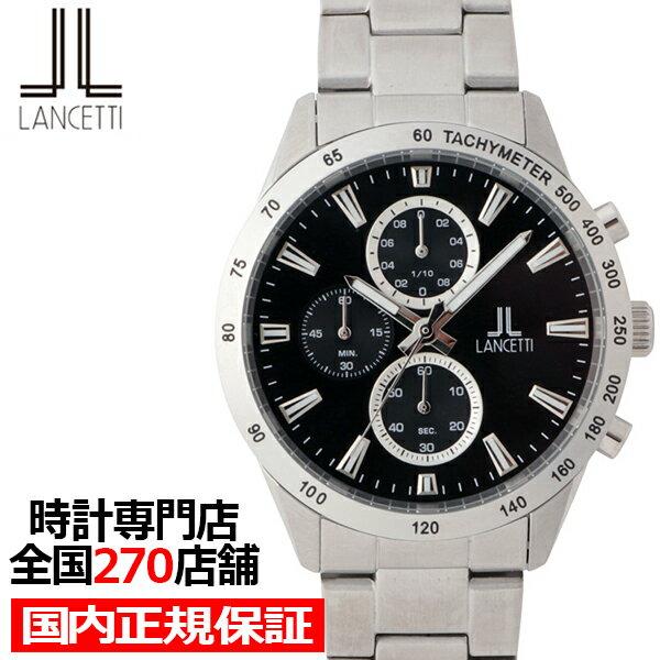 腕時計, メンズ腕時計 2549777OFF LT6853-BK1