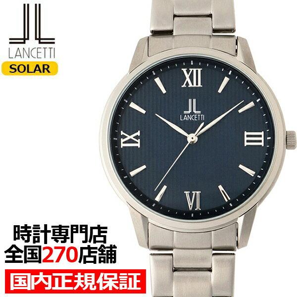 腕時計, メンズ腕時計 2549777OFFLANCETTI LT6857-BL1 LB2021