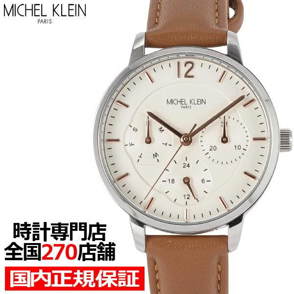 腕時計, レディース腕時計 2549777OFFMICHEL KLEIN MK16002-CR1 LB2021